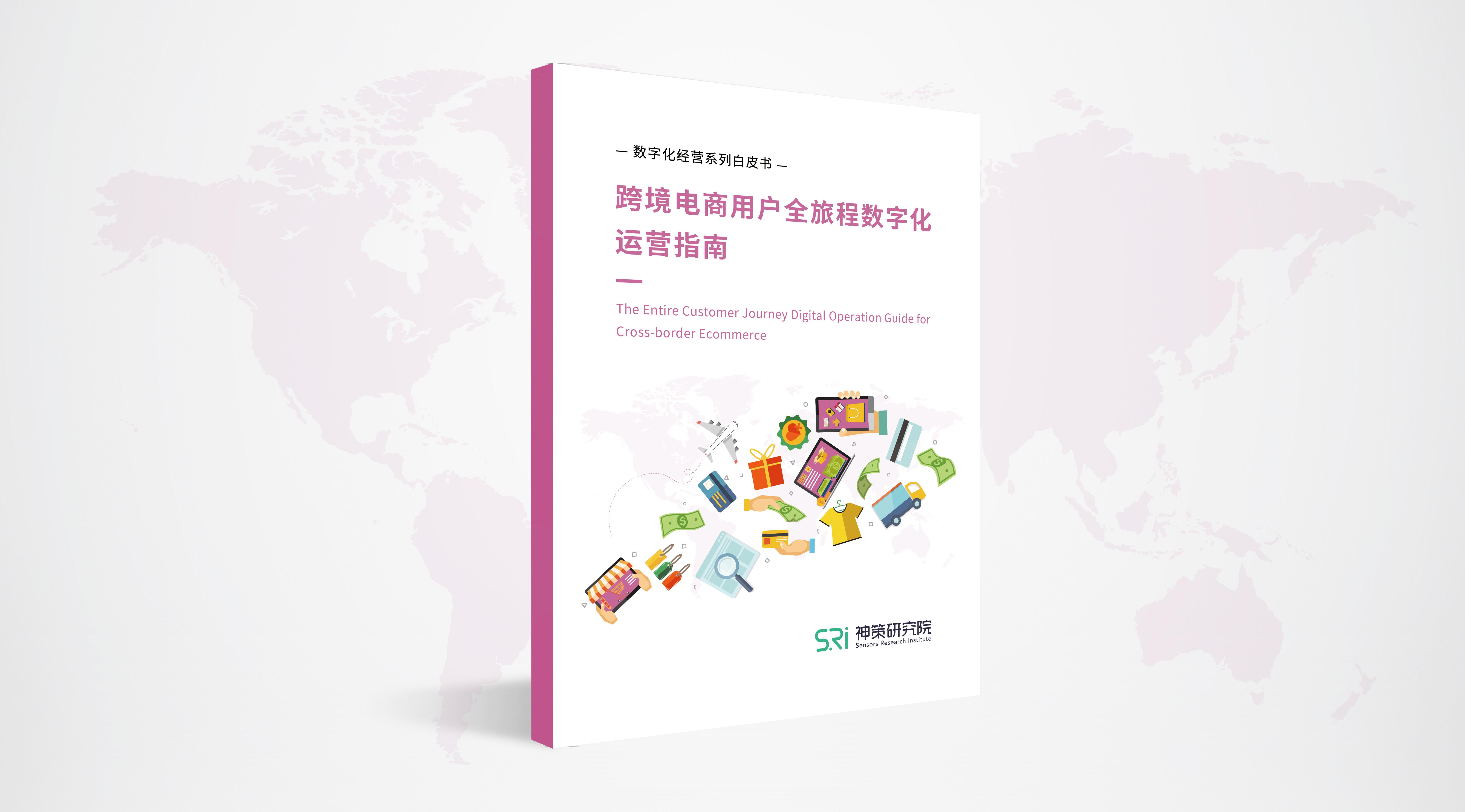 https://guanwang-1301026175.cos.ap-beijing.myqcloud.com/ee/20210927152131671bdba41cf-5759-4cd8-9f5e-e189d3bd5607.pdf